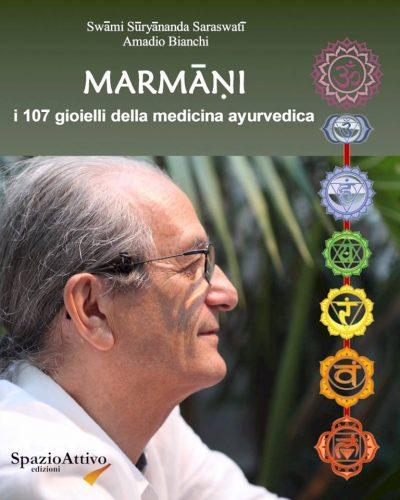 marmani_n